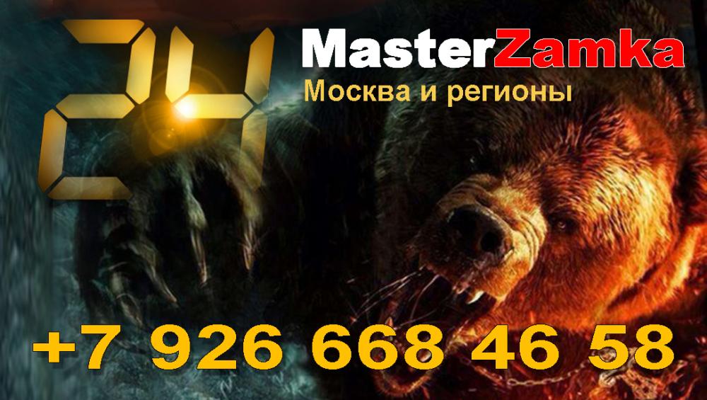 вскрытие замков любой сложности 89266684658